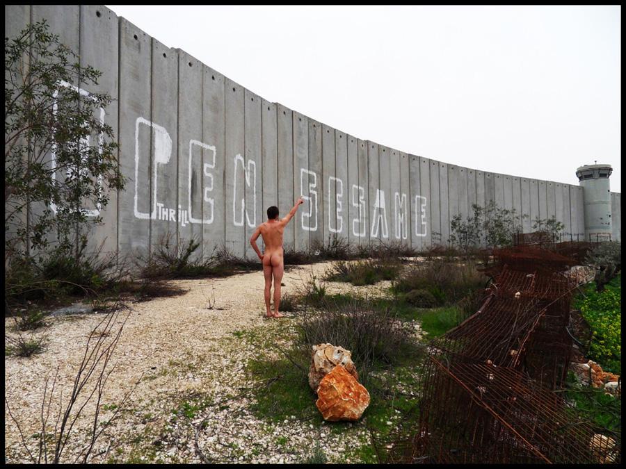libertedelafesse_palestine1